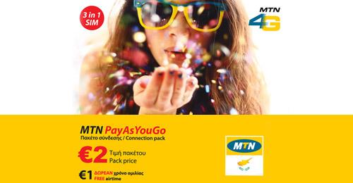 MTN Pay as you go