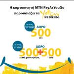 MTN Yellow Weekends Promo