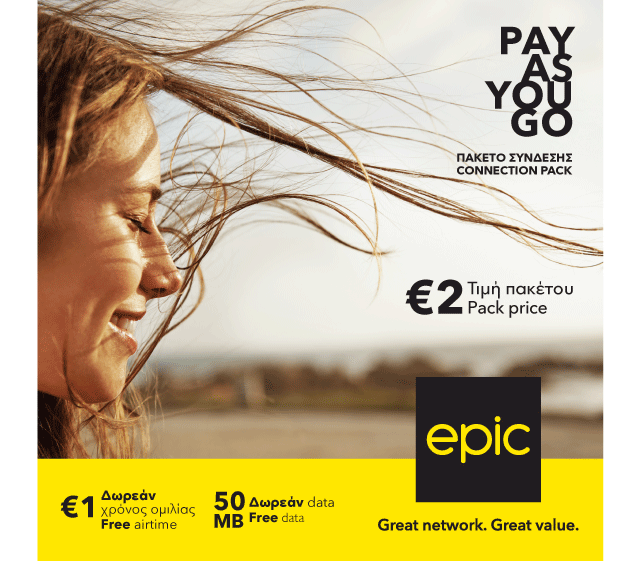 EPIC Pay as you go