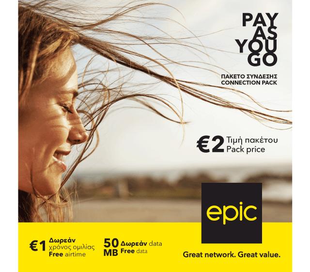 Πακέτο Σύνδεσης EPIC Pay as you go