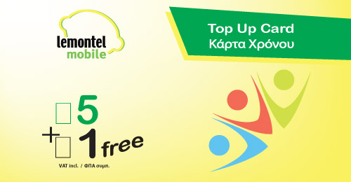 Lemontel Top-up Vouchers